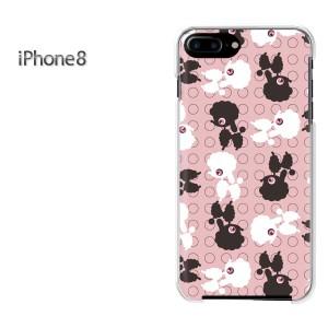 iPhone8 iphone8 ケース ハードカバー プリント ゆうパケ送料無料 クリア 動物・犬(ピンク)/i8-pc-new1015]