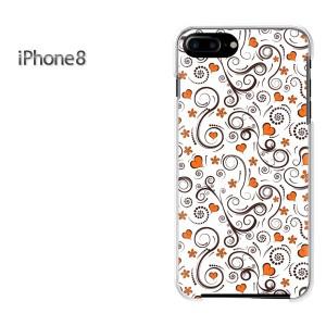iPhone8 iphone8 ケース ハードカバー プリント ゆうパケ送料無料 クリア ハート(オレンジ)/i8-pc-new1074]