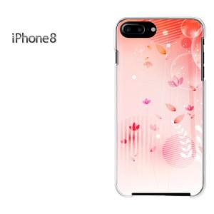 iPhone8 iphone8 ケース ハードカバー プリント ゆうパケ送料無料 クリア 花(ピンク)/i8-pc-new1440]