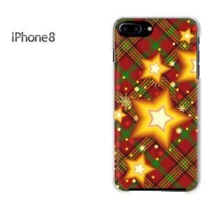 iPhone8 iphone8 ケース ハードカバー プリント ゆうパケ送料無料 クリア 星・チェック(赤・黄)/i8-pc-new1453]