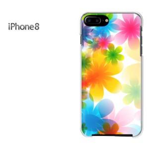 iPhone8 iphone8 ケース ハードカバー プリント ゆうパケ送料無料 クリア 花・カラフル(黄)/i8-pc-new1457]