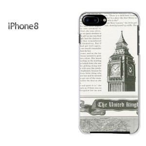 iPhone8 iphone8 ケース ハードカバー プリント ゆうパケ送料無料 クリア シンプル・ニュースペーパー(グレー)/i8-pc-new1877]