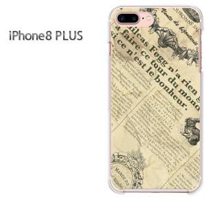 iPhone8plusPlus 8プラス ケース ハードカバー プリント ゆうパケ送料無料 クリア 【ニュースペーパー1(A)/i8plus-M771】