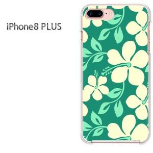 iPhone8plusPlus 8プラス ケース ハードカバー プリント ゆうパケ送料無料 クリア 花・ハイビスカス(グリーン)/i8plus-pc-new0053]
