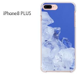 iPhone8plusPlus 8プラス ケース ハードカバー プリント ゆうパケ送料無料 クリア 氷・シンプル(ブルー)/i8plus-pc-new0170]