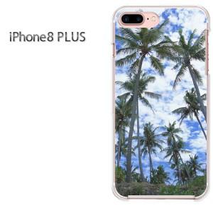 iPhone8plusPlus 8プラス ケース ハードカバー プリント ゆうパケ送料無料 クリア 夏・シンプル・ヤシの木・空(ブルー)/i8plus-pc-new038
