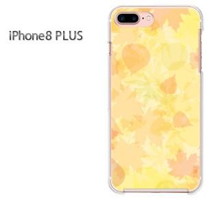 iPhone8plusPlus 8プラス ケース ハードカバー プリント ゆうパケ送料無料 クリア 秋・シンプル・落ち葉(グリーン)/i8plus-pc-new0519]