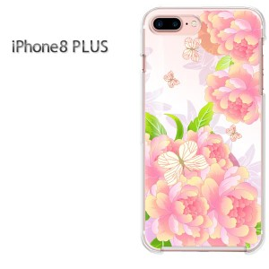 iPhone8plusPlus 8プラス ケース ハードカバー プリント ゆうパケ送料無料 クリア 花(ピンク)/i8plus-pc-new0691]
