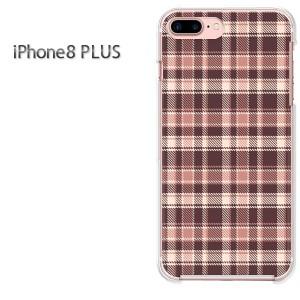 iPhone8plusPlus 8プラス ケース ハードカバー プリント ゆうパケ送料無料 クリア チェック(紫)/i8plus-pc-new0884]