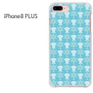 iPhone8plusPlus 8プラス ケース ハードカバー プリント ゆうパケ送料無料 クリア アシカ・動物(ブルー)/i8plus-pc-new1002]