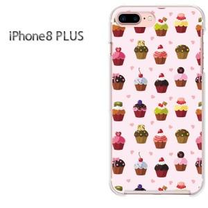 iPhone8plusPlus 8プラス ケース ハードカバー プリント DM便送料無料 クリア [スイーツ・ケーキ(ピンク)/i8plus-pc-new1101]