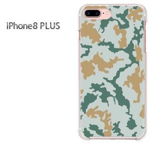 iPhone8plusPlus 8プラス ケース ハードカバー プリント ゆうパケ送料無料 クリア 迷彩・シンプル(グリーン)/i8plus-pc-new1188]