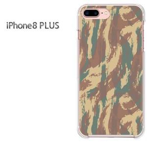 iPhone8plusPlus 8プラス ケース ハードカバー プリント DM便送料無料 クリア [迷彩・シンプル(ブラウン)/i8plus-pc-new1189]