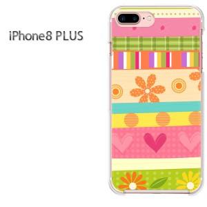 iPhone8plusPlus 8プラス ケース ハードカバー プリント DM便送料無料 クリア [花・ボーダー・ハート(ピンク)/i8plus-pc-new1754]
