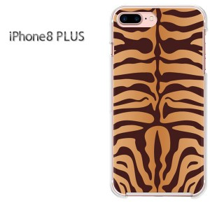iPhone8plusPlus 8プラス ケース ハードカバー プリント ゆうパケ送料無料 クリア トラ・動物(ブラウン)/i8plus-pc-new1820]