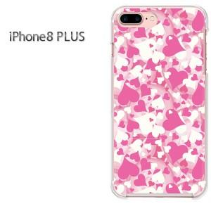iPhone8plusPlus 8プラス ケース ハードカバー プリント ゆうパケ送料無料 クリア 【ハート031/i8plus-PM031】