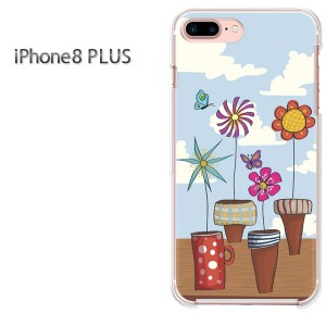 iPhone8plusPlus 8プラス ケース ハードカバー プリント ゆうパケ送料無料 クリア 【フラワー290/i8plus-PM290】