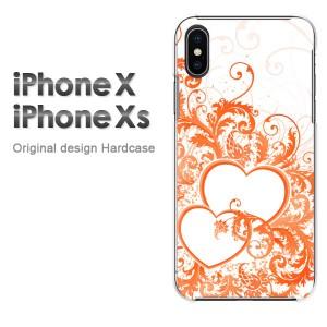 iPhoneX iphonex ケース ハードカバー プリント ゆうパケ送料無料 クリア  ハート(オレンジ)/ix-pc-ne069]