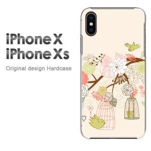iPhoneX iphonex ケース ハードカバー プリント ゆうパケ送料無料 クリア  花(ベージュ)/ix-pc-ne228]