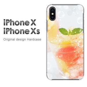 iPhoneX iphonex ケース ハードカバー プリント ゆうパケ送料無料 クリア  ゼリー・スイーツ(赤)/ix-pc-ne246]