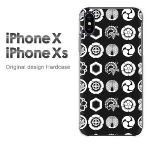 iPhoneX iphonex ケース ハードカバー プリント ゆうパケ送料無料 クリア  家紋・ドット(黒)/ix-pc-ne303]
