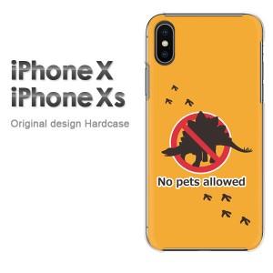 iPhoneX iphonex ケース ハードカバー プリント ゆうパケ送料無料 クリア  恐竜・動物・シンプル(オレンジ)/ix-pc-ne342]