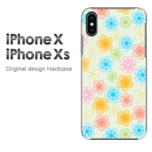 iPhoneX iphonex ケース ハードカバー プリント ゆうパケ送料無料 クリア 花(グリーン)/ix-pc-new0040]