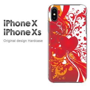 iPhoneX iphonex ケース ハードカバー プリント ゆうパケ送料無料 クリア ハート(赤)/ix-pc-new0563]