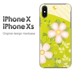 iPhoneX iphonex ケース ハードカバー プリント ゆうパケ送料無料 クリア 花(グリーン)/ix-pc-new0627]