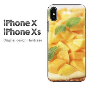 iPhoneX iphonex ケース ハードカバー プリント ゆうパケ送料無料 クリア スイーツ・マンゴー(黄)/ix-pc-new0644]