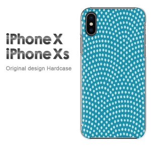 iPhoneX iphonex ケース ハードカバー プリント ゆうパケ送料無料 クリア 和柄(ブルー)/ix-pc-new1229]