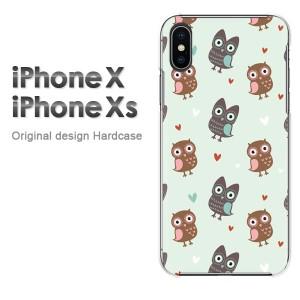 iPhoneX iphonex ケース ハードカバー プリント ゆうパケ送料無料 クリア 【ふくろう107/ix-PM107】