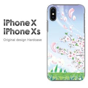 iPhoneX iphonex ケース ハードカバー プリント ゆうパケ送料無料 クリア 【フラワー206/ix-PM206】