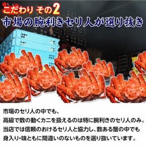 早割 タラバ蟹 タラバガニ たらばがに ロシア産 特大 ボイル 1肩 約800g 2人前相当 送料無料 冷凍 たらば蟹 かに カニ 脚 タラバ ★
