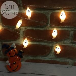 LED イルミネーション クリスマス ガーランド ライト 電池式 電球色 3m おばけ 室内 飾り ツリー 電飾