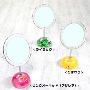 アクリル製スタンドミラー/卓上鏡 【丸型 ひまわり柄】 造花