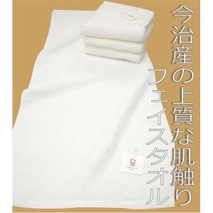 日本製 今治タオル エコフェイスタオル 【4枚セット】