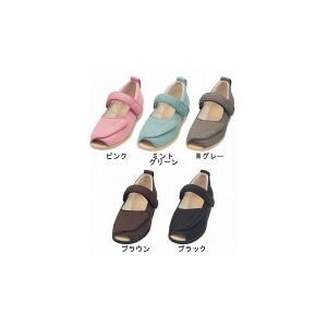 介護靴 施設・院内用 オープンマジック2 3E 1015 片足 徳武産業 あゆみシリーズ /LL (24.0〜24.5cm) ピ