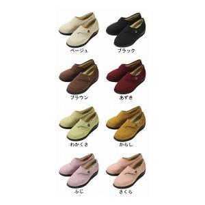 マリアンヌ製靴 彩彩〜ちりめん〜 W1100 婦人用 /25.5cm さくら 送料込!