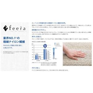 スミノエ 防炎・防音 ナイロンラグ カーム 140×200cm アイボリー【代引不可】 送料込!
