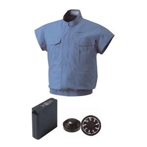 空調服 電設作業用空調服 大容量バッテリーセット ファンカラー:ブラック 5732B22C24S5 【カラー:ライトブルー サイ