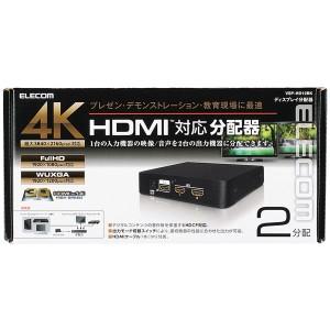 エレコム HDMI分配器/1入力/2出力 送料無料!