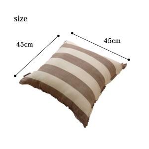 クッション ボーダー 綿100% シンプル 『ロカ』 ベージュ 約45×45cm 2枚組 送料込!