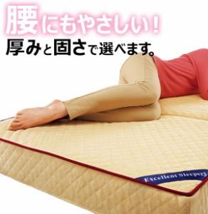 三つ折りマットレス/エクセレントスリーパー3 【厚さ6cm セミダブルサイズ】 硬質タイプ 洗えるカバー 送料込!
