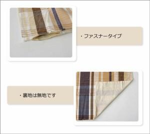 布団カバー 洗える チェック柄 インド綿使用 『バジル 枕カバー』 ブルー 約43×63cm