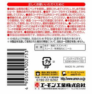 (まとめ) ギボシ端子セット(ダブル) M275 【×30セット】 送料込!