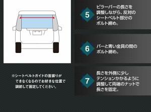 リアピラーバー 日産 モコ MG21S