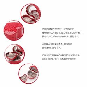 コンパクトジュエリーボックス アクセサリーケース 携帯用 鏡付き リングケース ネックレス小物入れ ハート形 ミラー付き◇SP01108