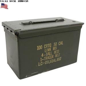 父の日 T 実物 米軍 50 CAL AMMO CAN(アンモボックス)USED