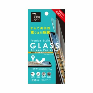 PG-17XGL12 iPhoneX用液晶保護ガラス ARコーティング Premium Style PGA iPhoneX 保護